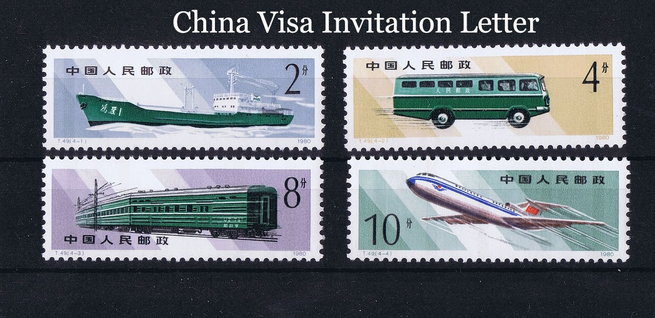 China visa invitation letter sample invitation letters stopboris Image collections